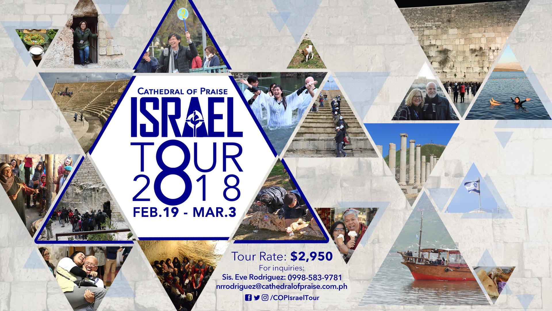 COP Israel Tour 2018